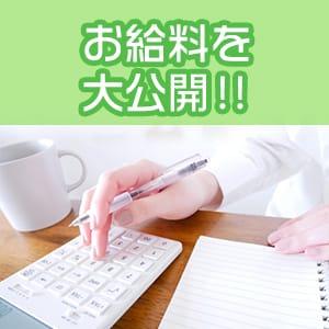 当店の給料を大公開!|CLUB JOYの求人ブログ