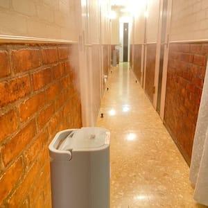 加湿器エモい!|ナース・女医治療院(札幌ハレ系)の求人ブログ