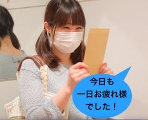 笑顔で渡したいお給料|ナース・女医治療院(札幌ハレ系)の求人ブログ