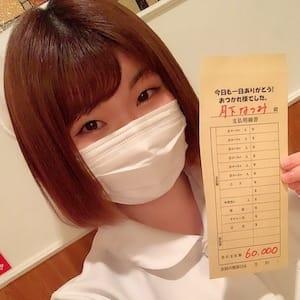 『ナース女医治療院って?』 ナース・女医治療院(札幌ハレ系)の求人ブログ