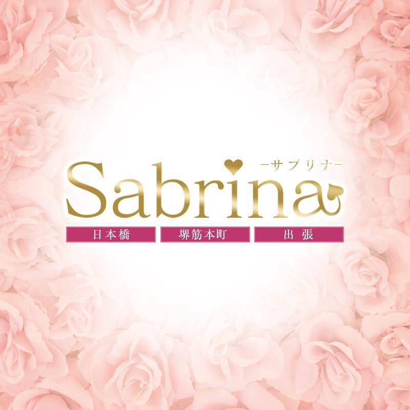 当店の採用基準は【美意識】【品格】【ホスピタリティ】です! Sabrina -サブリナ-の求人ブログ