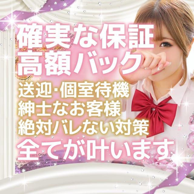 あなたらしくお越しください☆|やんちゃな子猫 日本橋店の求人ブログ