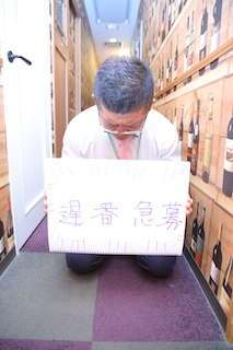 コスチュームは全部で50着以上!! クラーク夫人(札幌ハレ系)の求人ブログ