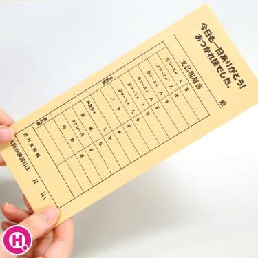 長い人生で将来のために少しだけ風俗やるのもありだよね! 札幌パラダイス天国(札幌ハレ系)の求人ブログ