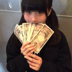 Q:体験入店で、どのくらい稼げるの?|姫路ラビットの求人ブログ