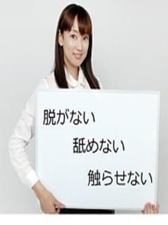 【非風俗メンズエステ】ってどうなの??|雅姫(みやび)の求人ブログ