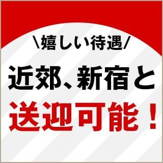 2021年9月1日グランドオープン♪オープニングキャスト大募集!! バニーコレクション千葉栄町店の求人ブログ
