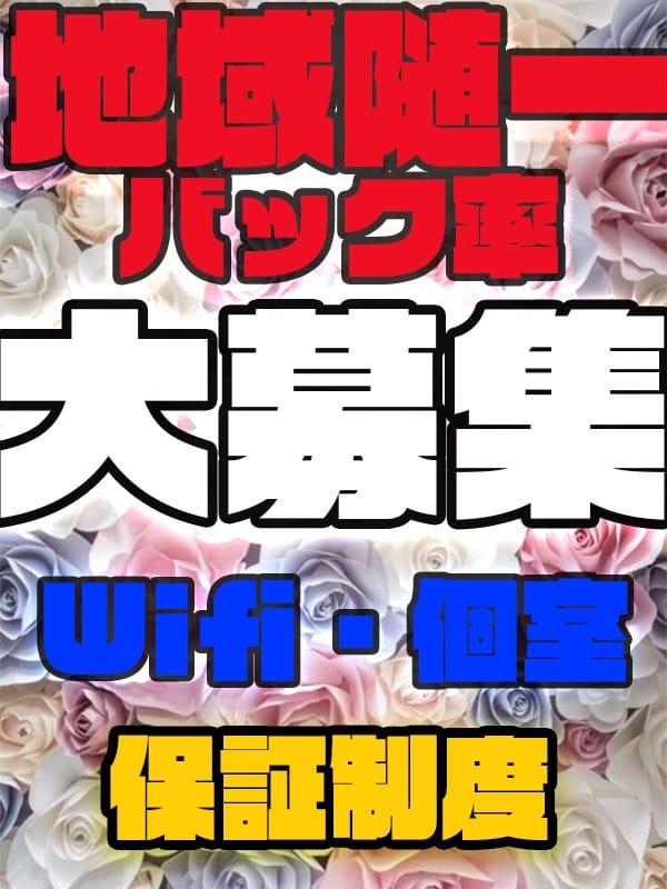 京SPAにおいでやす(*'∀') 京SPAの求人ブログ