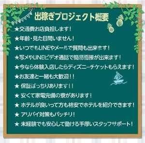 ☆もちろんお給料は全額日払いです|デリぽちゃin横浜の求人ブログ