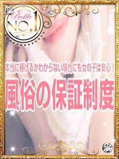 【教えて店長!】日給保証の条件ってどんなものがありますか? プロフィール大阪の求人ブログ