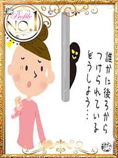 【教えて店長!】ストーカー対策などはありますか? プロフィール大阪の求人ブログ