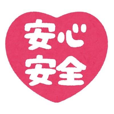 ★☆★女性第一優先主義です!!★☆★ 新横浜おとなのわいせつ倶楽部の求人ブログ