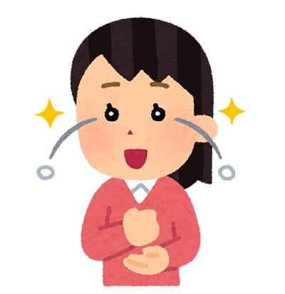 急募!! 新横浜おとなのわいせつ倶楽部の求人ブログ