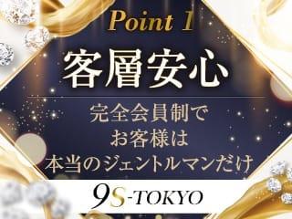 オープニングキャスト様、沢山のご応募ありがとうございます。|9S-TOKYOの求人ブログ