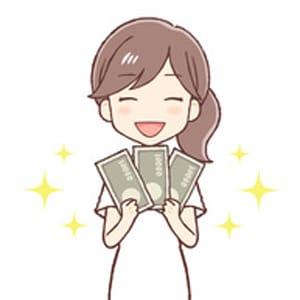 アルビレオ ≪ お給料 ≫|Albireo(アルビレオ)の求人ブログ
