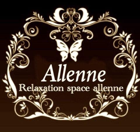☆セラピスト スタッフ募集☆|Allenne(アレン)の求人ブログ