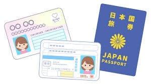 必要な書類は? 極楽ばなな神戸店の求人ブログ