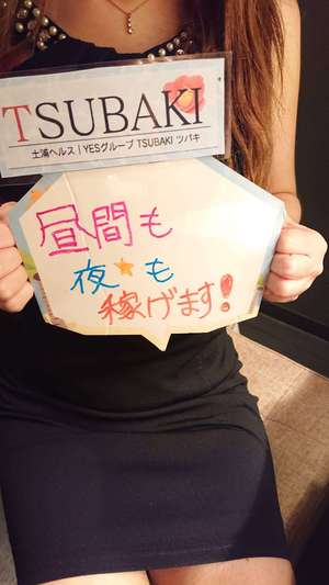 在籍女性に直撃インタビュー!!あいさん TSUBAKI-ツバキ- 土浦 YESグループの求人ブログ