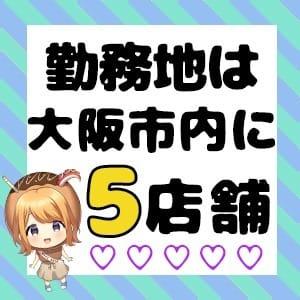 【選べる5店舗】日本橋なら《駅から徒歩30秒》のぷるるん小町(^O^)/ ぷるるん小町 日本橋店の求人ブログ