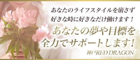 年齢による容姿や体型の変化が気になる方へ|神戸レッドドラゴン 我慢できない人妻の求人ブログ