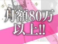 ■稼ぎたい女の子限定のお店|プロフィール姫路の求人ブログ