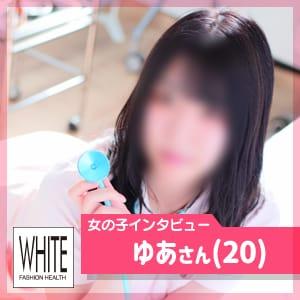 女の子インタビュー⑤|WHITE YESグループの求人ブログ