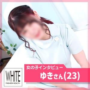女の子インタビュー⑥|WHITE YESグループの求人ブログ