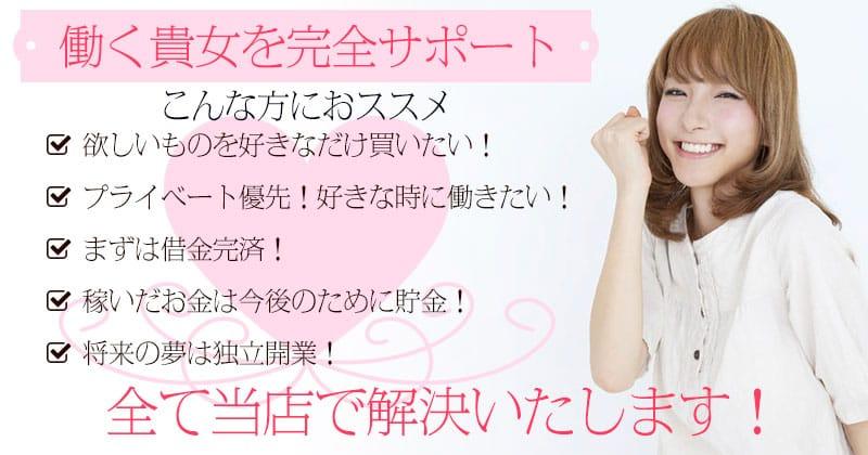 私共は女性が働きやすく稼げるお店づくりをしております♪ 脱がされたい人妻 千葉成田店の求人ブログ