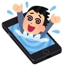 新型iphone|ウフフな40。ムフフな50。。(熊本ハレ系)の求人ブログ