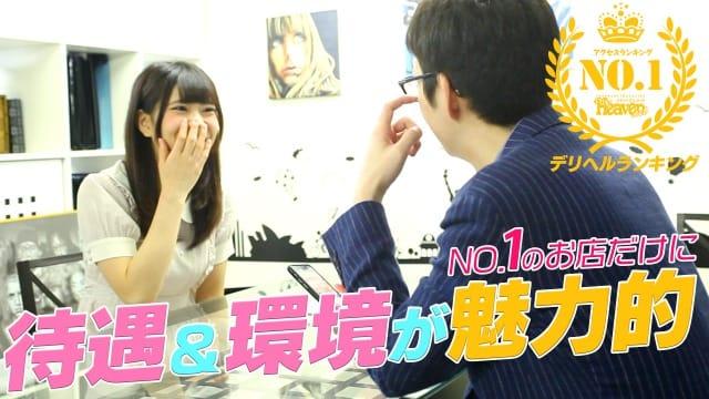 まだ舐めって、どんなお店?|激カワ渋谷No.1デリヘル まだ舐めたくて学園渋谷校の求人ブログ