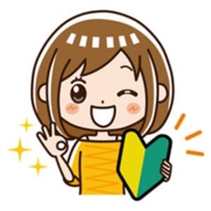 未経験の方、シングルマザーさんでももちろん大丈夫♪ 優しいお姉さん(福岡ハレ系)の求人ブログ