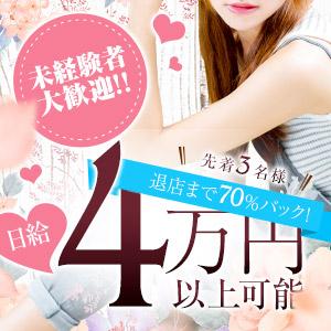 連日大盛況・多忙につき 【jewel girl】大大大募集!|club jewel kissの求人ブログ