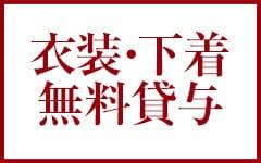 ◇◆保証70,000円◆◇とにかく稼ぎたい方募集してます esの求人ブログ