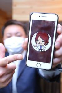 #求人募集LINEアカウント|制服コーデ(札幌ハレ系)の求人ブログ