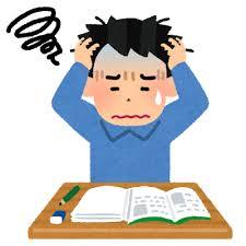 ただいま試験勉強中!|BADCOMPANY水戸店 YESグループの求人ブログ