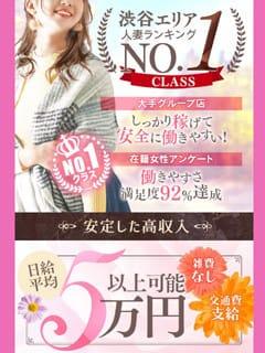 ◆☆▲都内最大級グループの人妻・お姉様系専門店で働いてみませんか? 出会い系人妻ネットワーク 渋谷~五反田編の求人ブログ