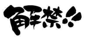 チャンネル登録お願いです(^^♪ Ti amo ~愛してます~の求人ブログ