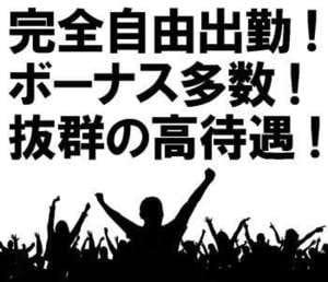 つまめる…(;^_^A 花椿盛岡店の求人ブログ