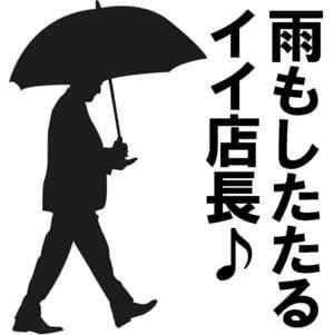 ほやほやー(*^-^*) 花椿盛岡店の求人ブログ