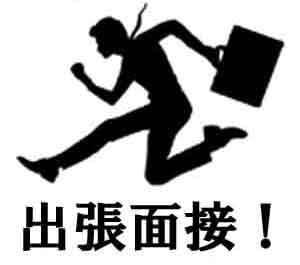 新記録( ゚Д゚)!!!!!!! 花椿盛岡店の求人ブログ