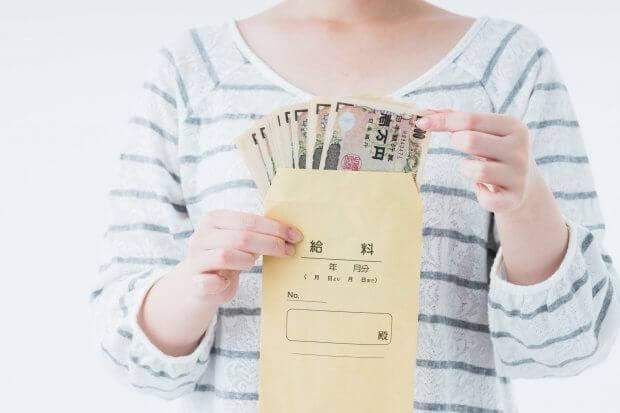 お給料について|出張メンズエステ RELAX【DIVAグループ】の求人ブログ