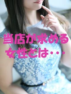 当店が求める女性とは・・・|グランドオペラ横浜の求人ブログ