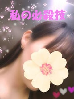 しっかり稼ぐ為の私の必殺技。|グランドオペラ横浜の求人ブログ