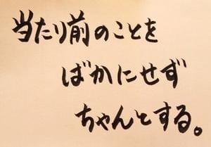 Aカップ・Bカップでも活躍出来ます!ロリっぽい方も大歓迎!|CLASSY. 東京・錦糸町店の求人ブログ
