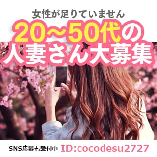 こんな貴女大募集!! 広島で評判のお店はココです!の求人ブログ