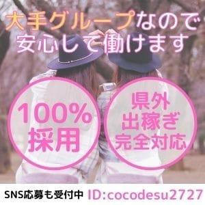 【人妻デリヘル】広島で評判のお店はココです! 広島で評判のお店はココです!の求人ブログ