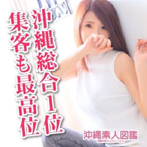 コロナ対策完璧店!!! 沖縄素人図鑑の求人ブログ