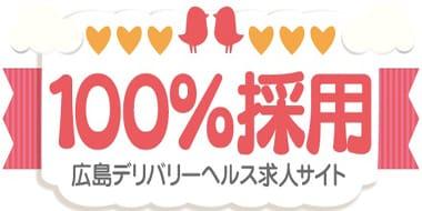 【ブログネタ】最近の悩み 広島待ち合わせ倶楽部の求人ブログ