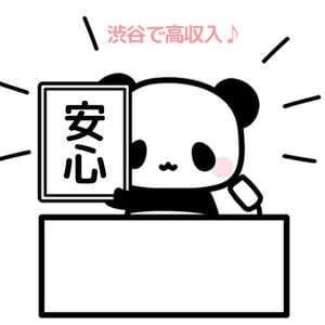 当店は自由出勤制♪空いた時間で稼げます!|ホワイトベル渋谷の求人ブログ