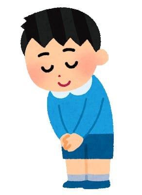 写メ日記やキテネって休みの日でも効果ありますか?|松本人妻隊の求人ブログ